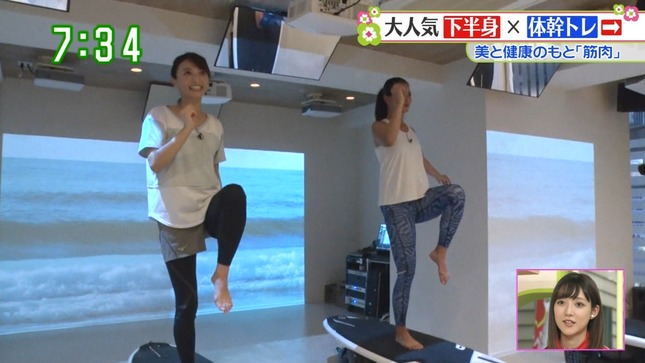 長沢美月 山崎あみ 望月理恵 ズームイン!!サタデー 20