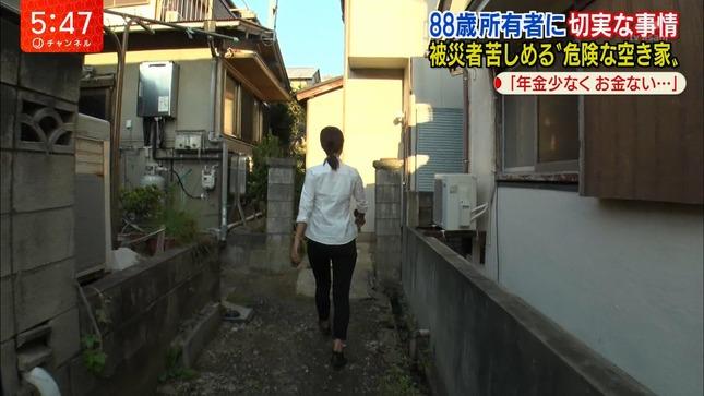 桝田沙也香 スーパーJチャンネル 12