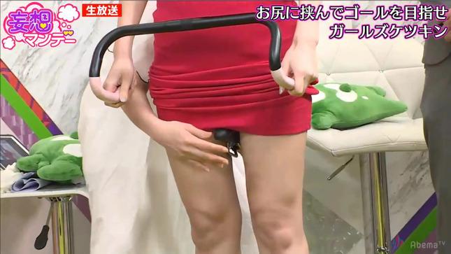 塩地美澄 妄想マンデー 21
