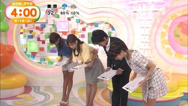長野美郷 牧野結美 めざましテレビアクア めざましテレビ 01