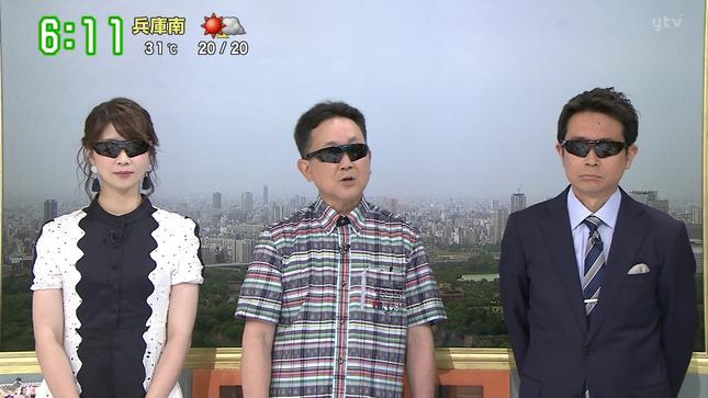 虎谷温子 す・またん! 4