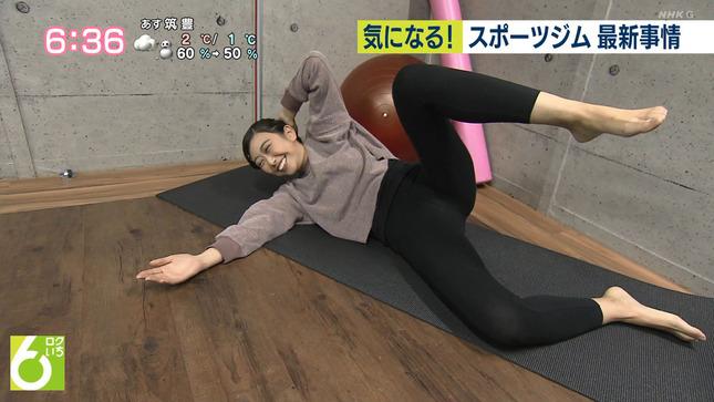 庭木櫻子 ロクいち!福岡 列島縦断宝メシグランプリ2021 12