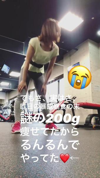 武田訓佳 Instagram 12