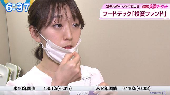 片渕茜 ニュースモーニングサテライト 10
