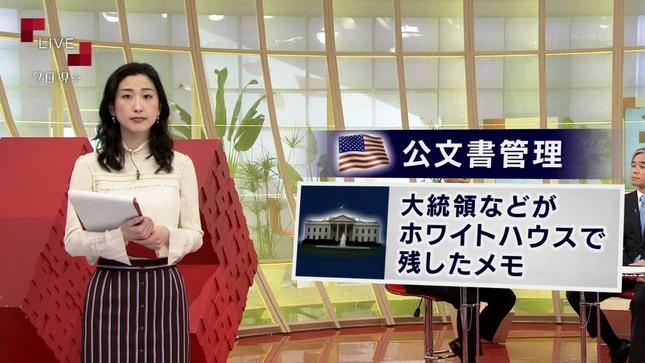 田中泉 クローズアップ現代+ 鎌倉千秋 1