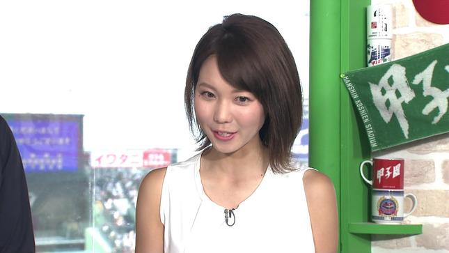 津田理帆 ヒロド歩美 熱闘甲子園 1