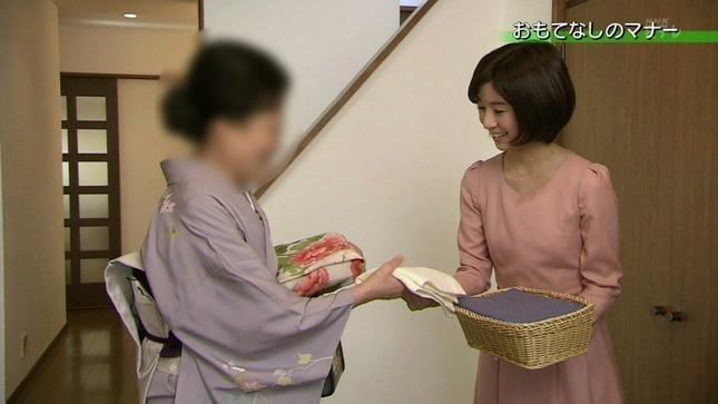 三輪秀香 まる得マガジン 09