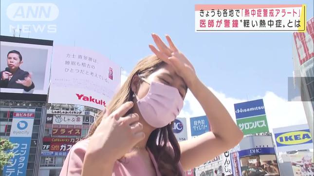 桝田沙也香 スーパーJチャンネル2