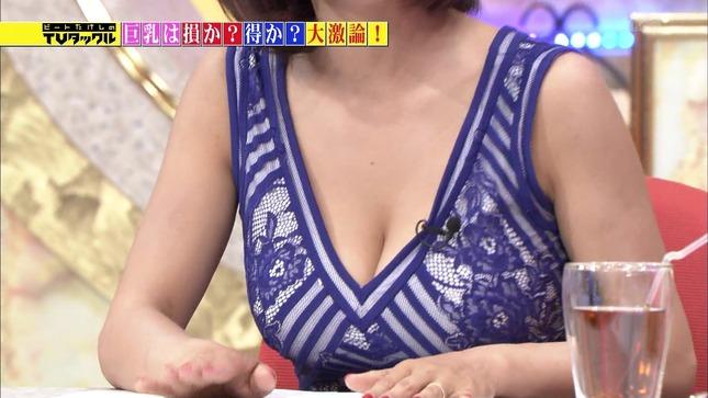 古瀬絵理 ビートたけしのTVタックル 14