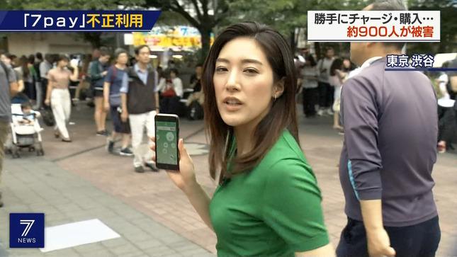 上原光紀 NHKニュース7 5