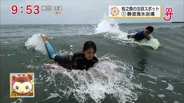 広瀬麻知子 サタ☆ハピ 03