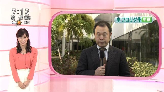 小郷知子 おはよう日本 クローズアップ現代+ 6