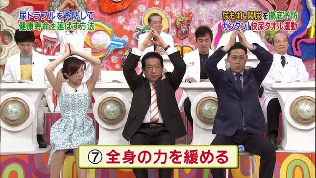森本智子 主治医が見つかる診療所 NEWSアンサー 02