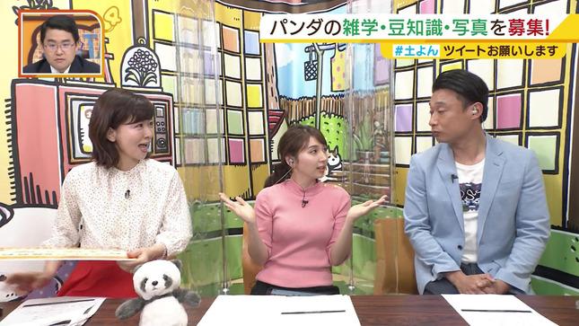 野嶋紗己子 土曜のよんチャンTV 7