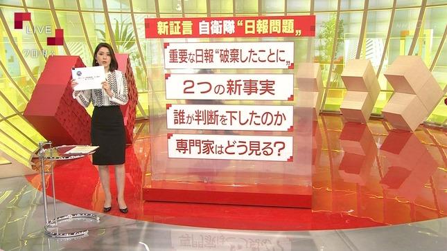 鎌倉千秋 クローズアップ現代+ 5