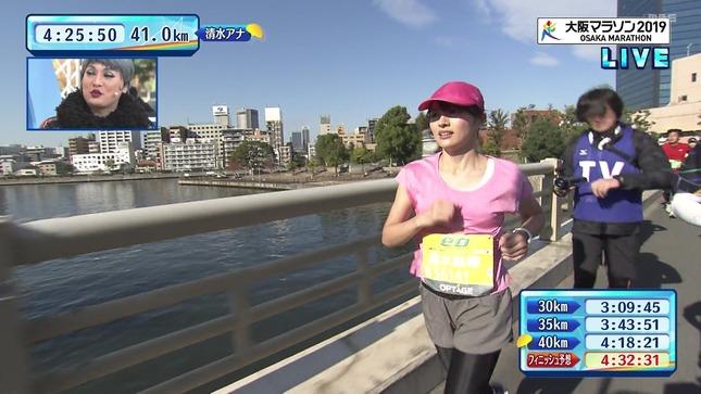 清水麻椰 大阪マラソン2019 7