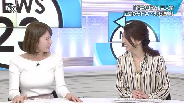 宇内梨沙 News23 皆川玲奈 7