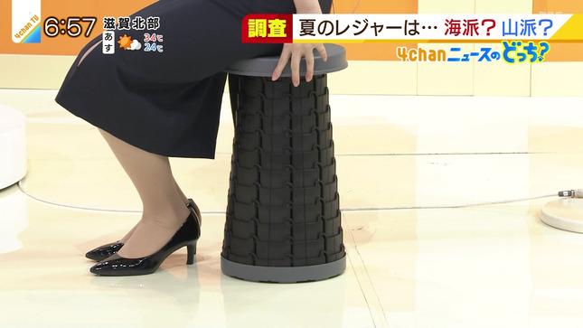 野嶋紗己子 よんチャンTV 10