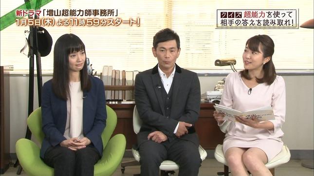 黒木千晶 増山超能力師事務所 8