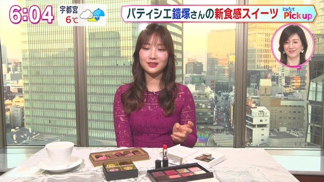 野村彩也子 まるっと!サタデー ひるおび! TBSニュース 12