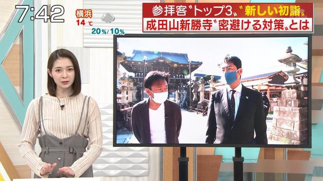 住田紗里 週刊ニュースリーダー ANNnews 16