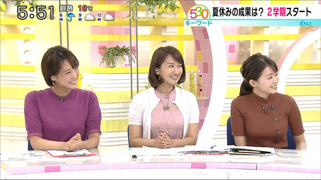 大家彩香 どさんこワイド!!朝!11