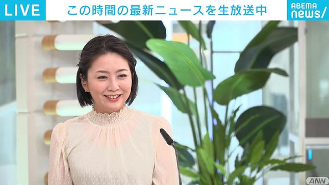 矢島悠子 AbemaNews 1