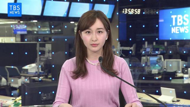 宇賀神メグ Nスタ TBSニュース 宇内梨沙 2