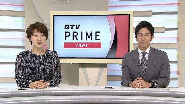 金城わか菜 OTVプライムニュース 4