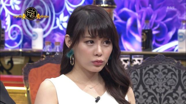 美馬怜子 吉田明世 サンデー・ジャポン 9