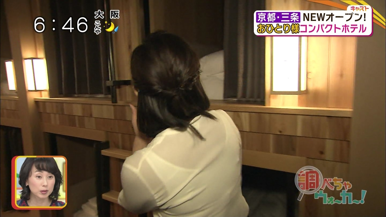 塚本麻里衣アナ インナー & ブラ透け!