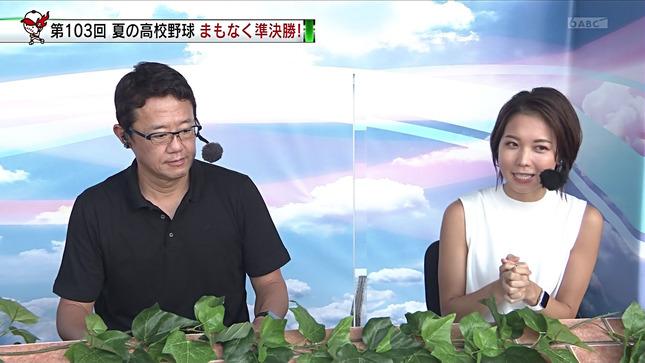 ヒロド歩美 熱闘甲子園 2