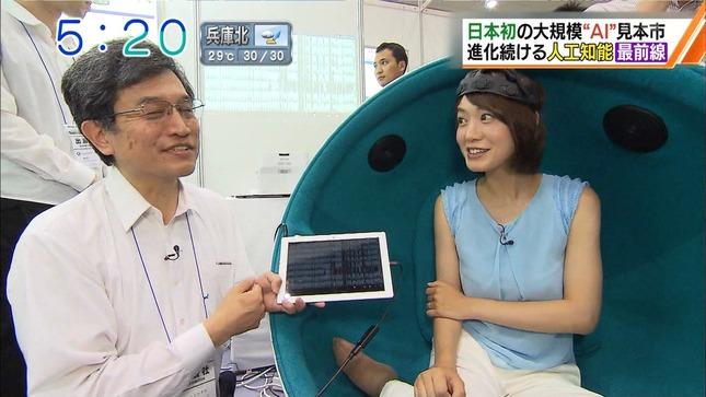 八木麻紗子 報道ステーション おはようコールABC 13