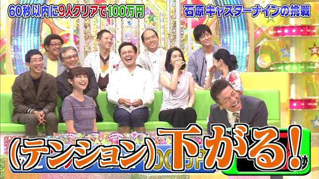久冨慶子 おかず スーパーJ くりぃむクイズミラクル9 4