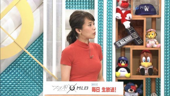 上田まりえ ワールドスポーツMLB 8