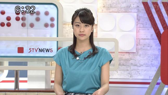 村雨美紀 どさんこワイド すすめ!みらい戦隊!! 2