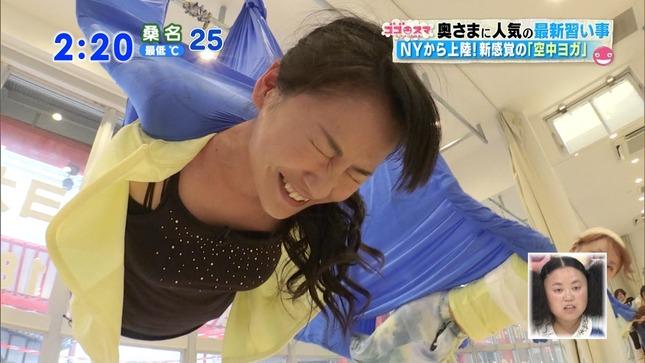 古川枝里子 ゴゴスマ 10