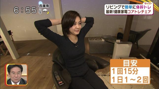 塚本麻里衣 キャスト 21