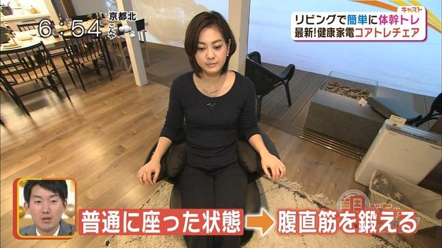 塚本麻里衣 キャスト 18
