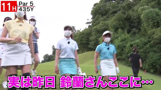 稲村亜美 ドラコン女王への道 10