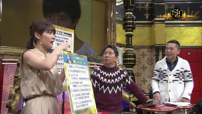 吉田明世キ サンデー・ジャポン 5