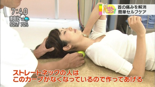 上條倫子 おはよう日本 NHK 19