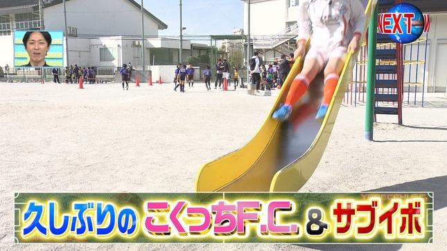 久冨慶子 スーパーJチャンネル やべっちFC 10