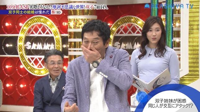 辻沙穂里 痛快!明石家電視台 8