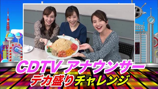 日比麻音子 江藤愛 宇賀神メグ CDTV デカ盛りチャレンジ1