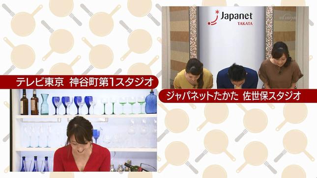 須黒清華 秋の激ウマ食材探検隊 4