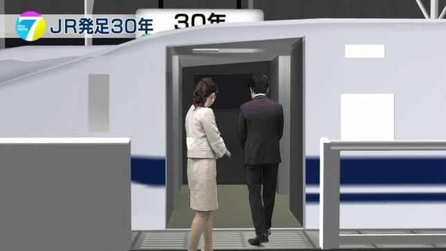 橋本奈穂子 NHKニュース7 19