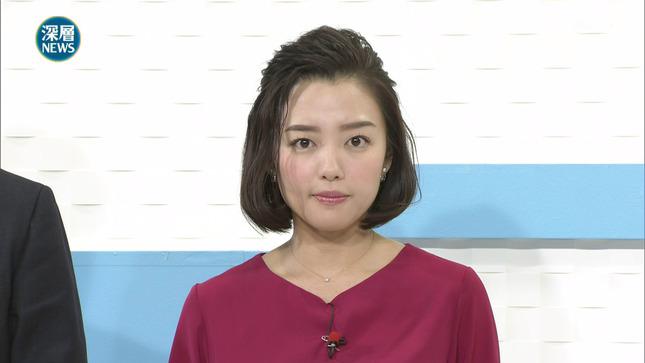 阿部優貴子 深層NEWS 9