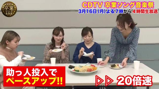 日比麻音子 江藤愛 宇賀神メグ CDTV デカ盛りチャレンジ17
