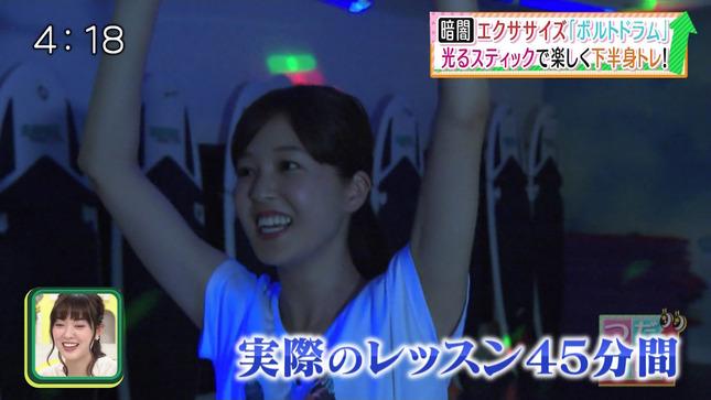 津田理帆 キャスト 14
